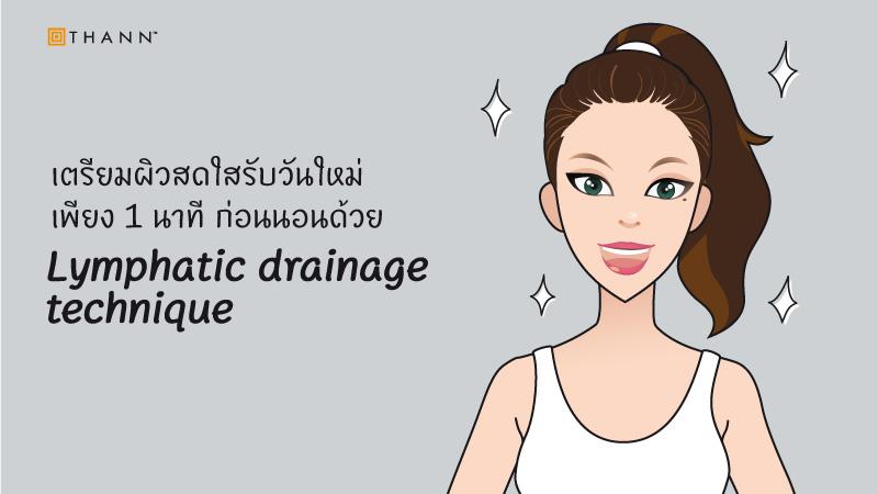 01-Lymphatic-technique_BLOG