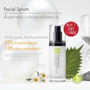 290420-Facial-Serum-buy-1-get-1-800x800px (002)