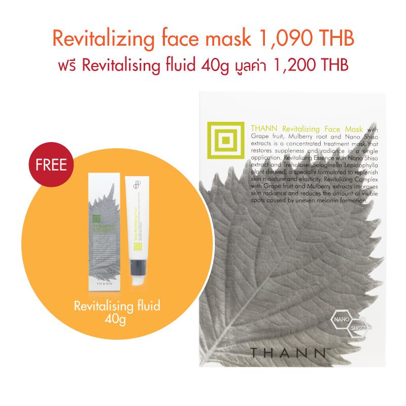 Revitalising-face-mask+fluid-web