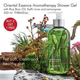 080520-OE-shower-gel-buy-2-get-1-free800x800px