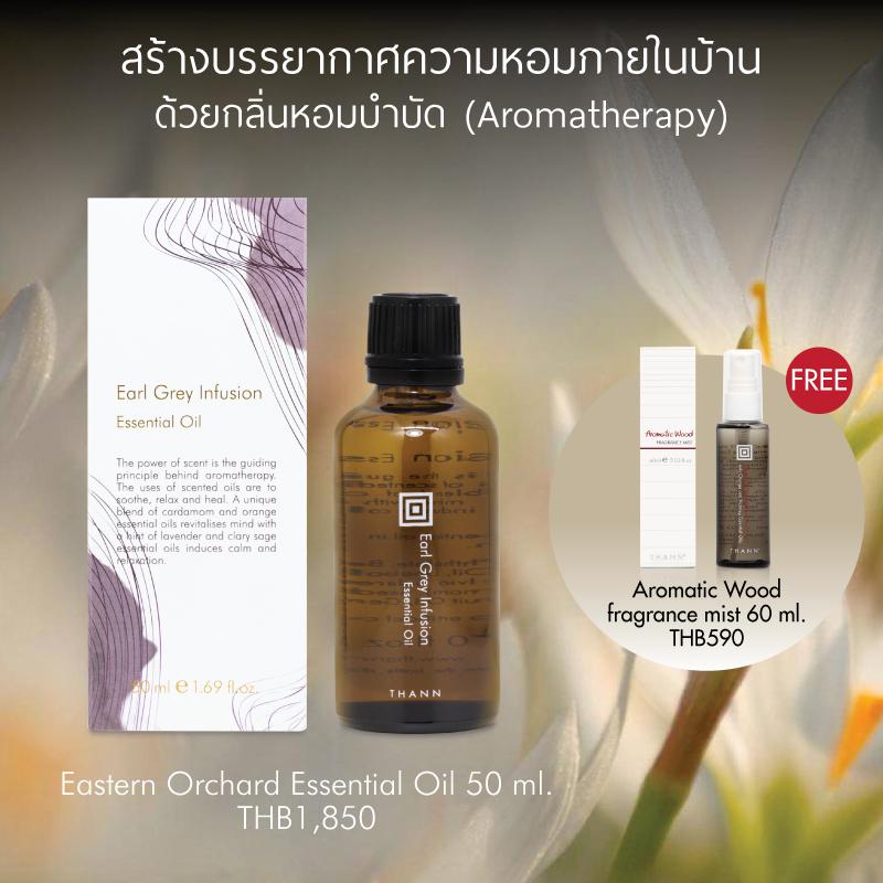 200520-Essential-oil-50ml-get-free-AW-fragrance-mist800x800-EG