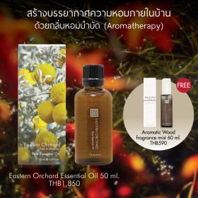 200520-Essential-oil-50ml-get-free-AW-fragrance-mist800x800-EO