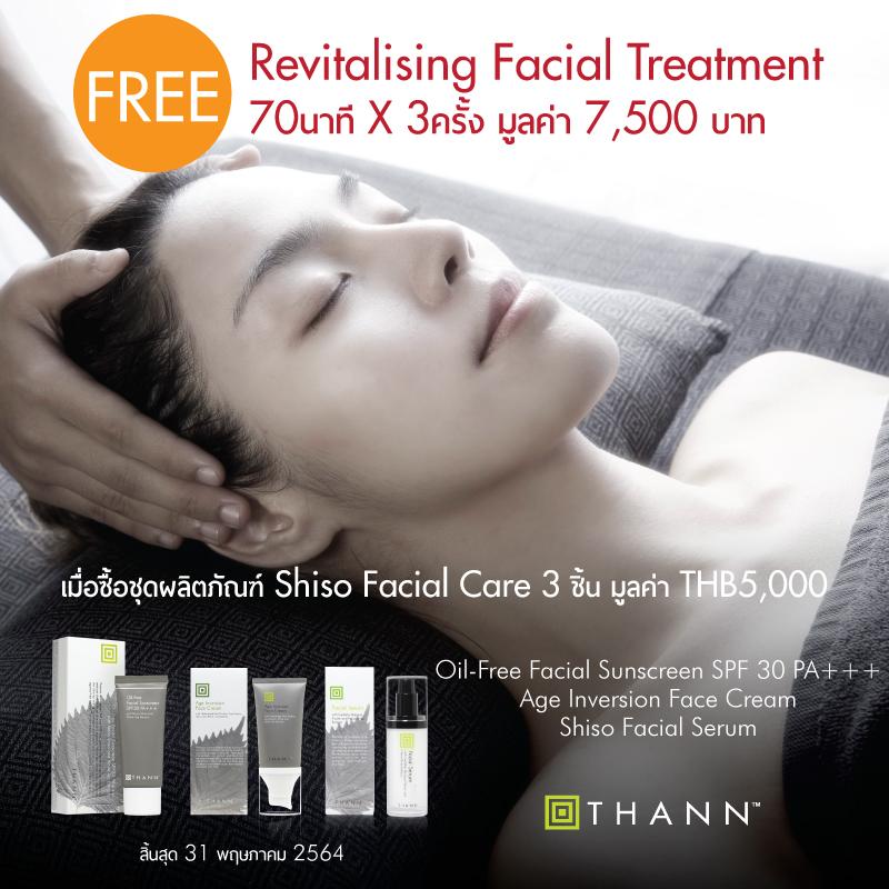 060421-Facial-Cream-get-free-facial-treatment800x800