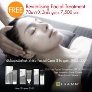 140920-Facial-Cream-get-free-facial-treatment800x800