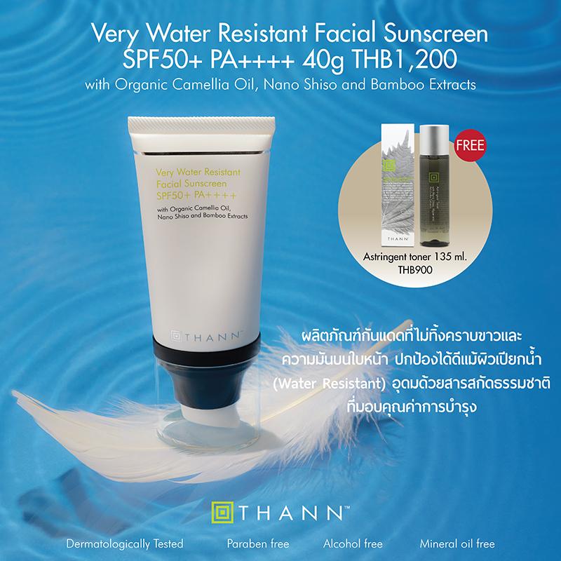 190821-buy sunscreen spf50 get toner